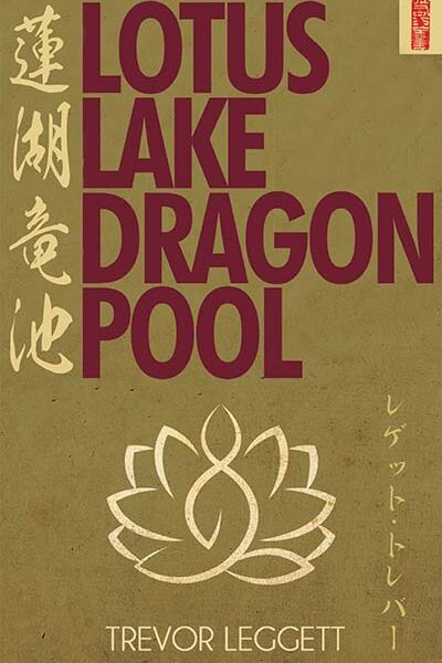 Lotus Lake Dragon Pool