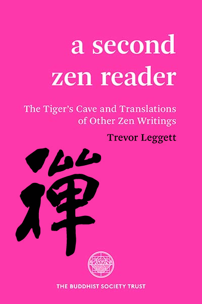 A Second Zen Reader